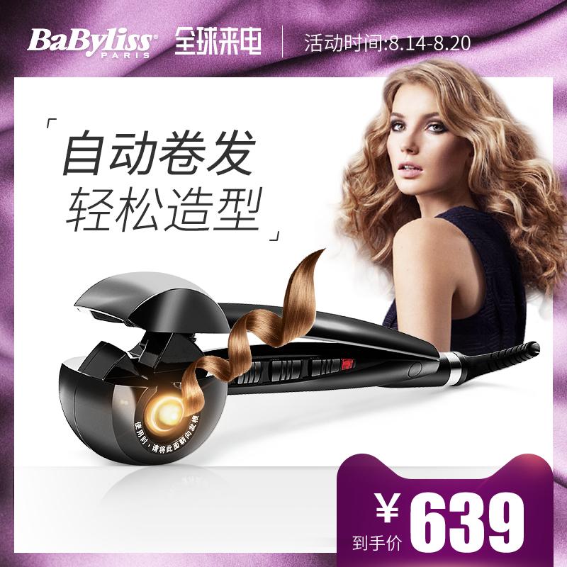 法國BaByliss/巴比麗絲 自動捲髮棒神器專業陶瓷蛋捲髮器2665DCN