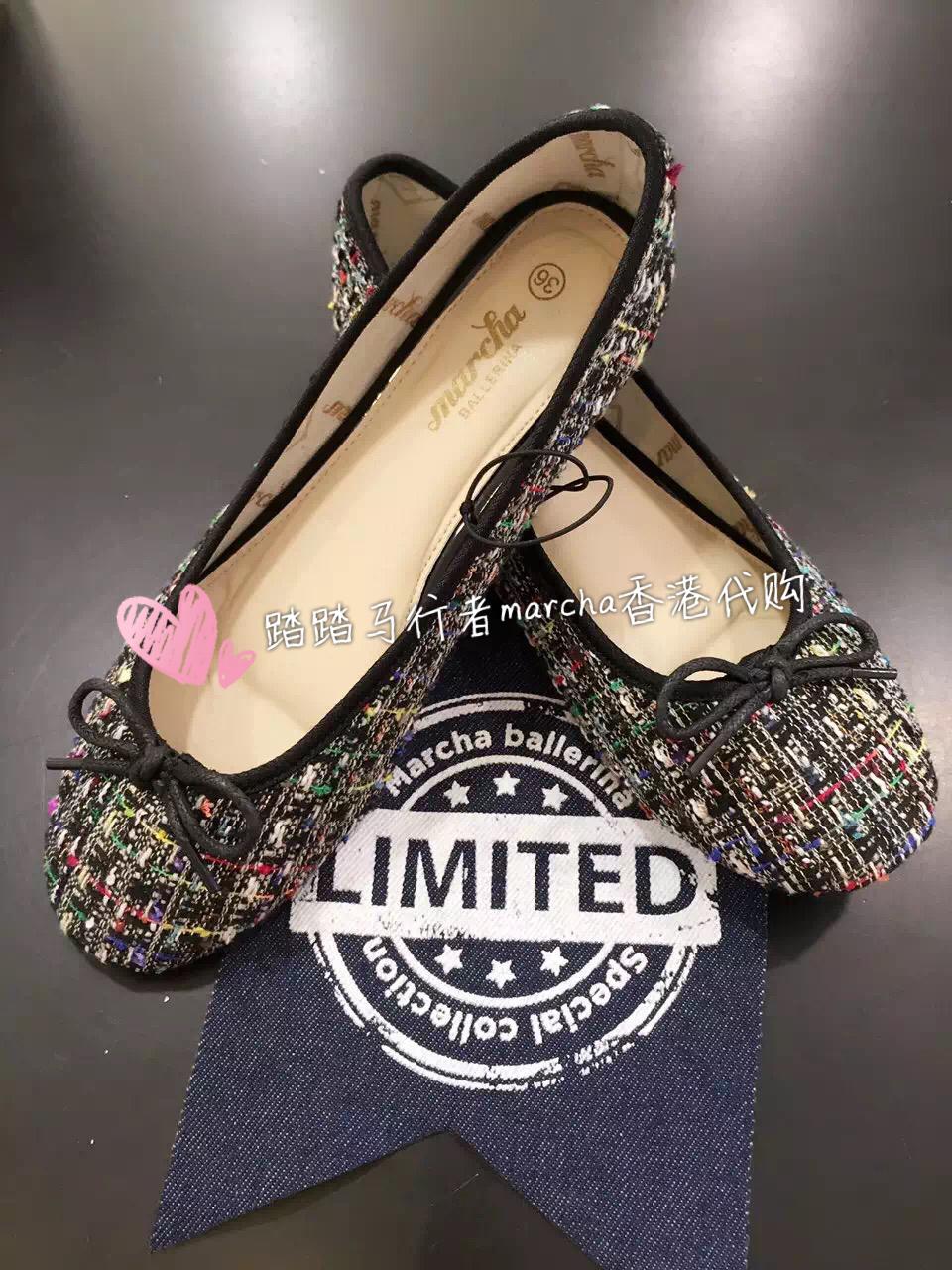 香港專櫃正品 marcha芭蕾舞鞋春夏 蝴蝶結平底鞋 柔軟舒服女單鞋