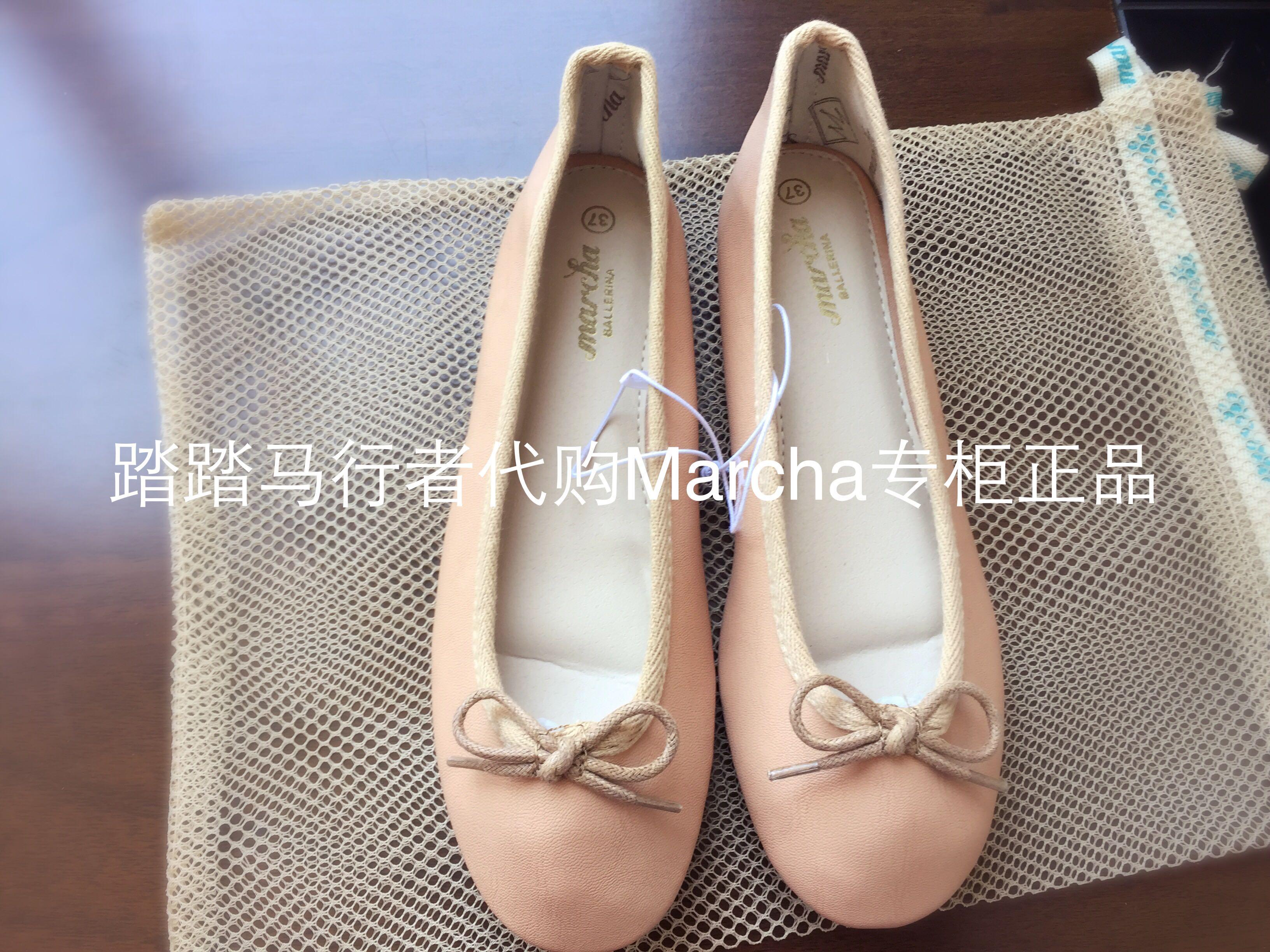 春夏新款香港專櫃代marcha芭蕾舞鞋粉色平底單鞋女蝴蝶結圓頭淺口