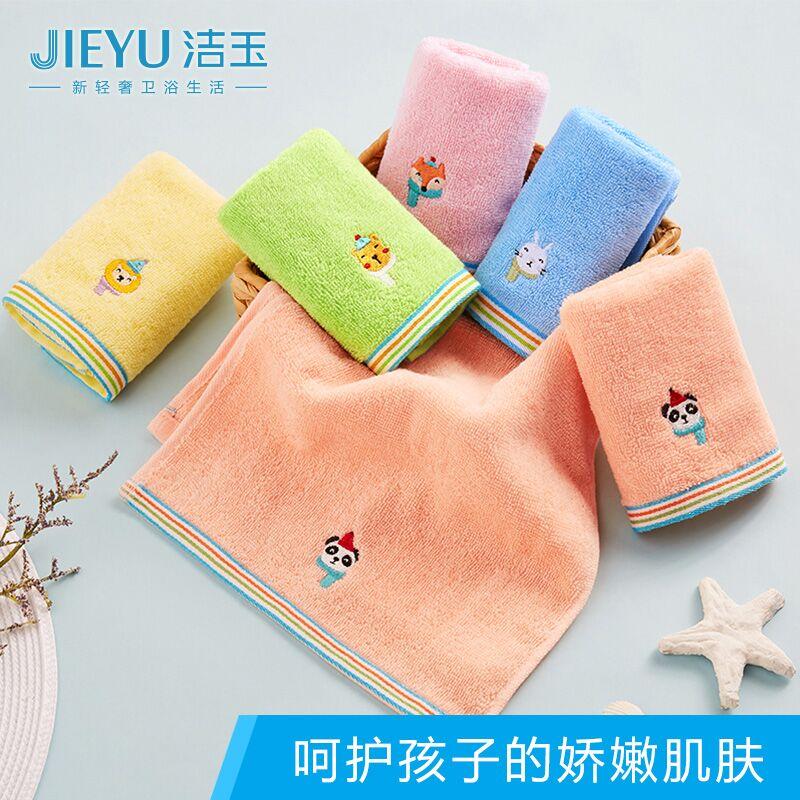 洁玉儿童毛巾洗脸纯棉家用卡通可爱柔软幼儿园宝宝婴儿专用小面巾