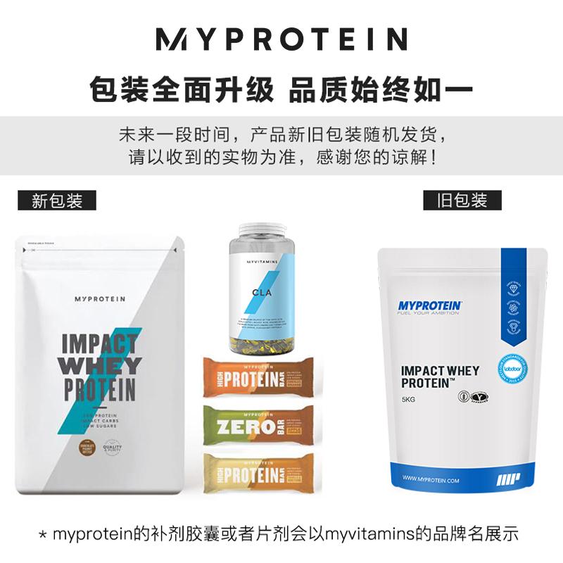 Myprotein支链氨氨基酸270粒BCAA微粉片剂增肌补剂非