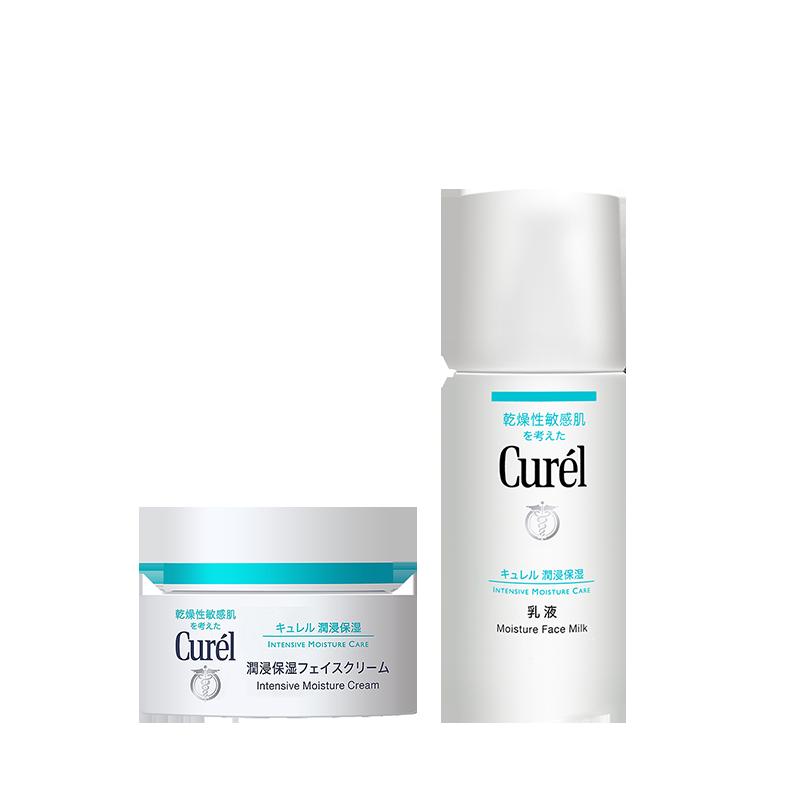 日本 珂潤保濕乳液柯潤敏感肌面霜護膚套裝補水滋潤清爽正品 Curel
