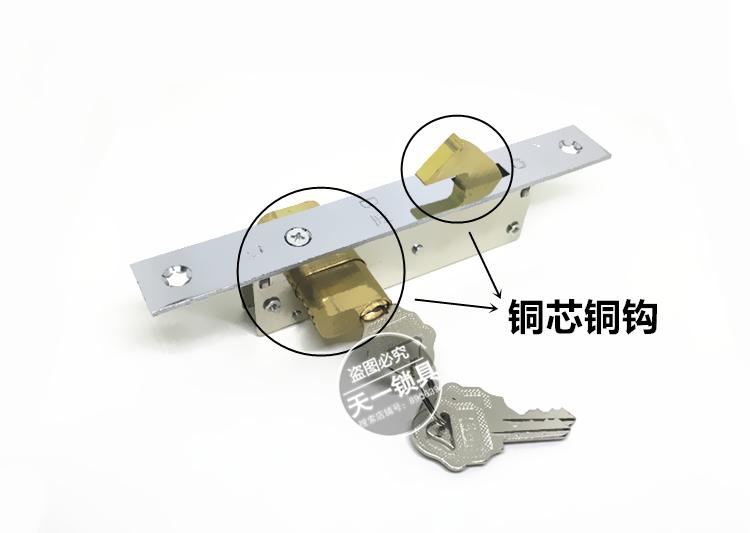 华南锁业B型/大队长5586纯铜锁芯/铁闸门锁/插芯勾锁/移门锁/地锁