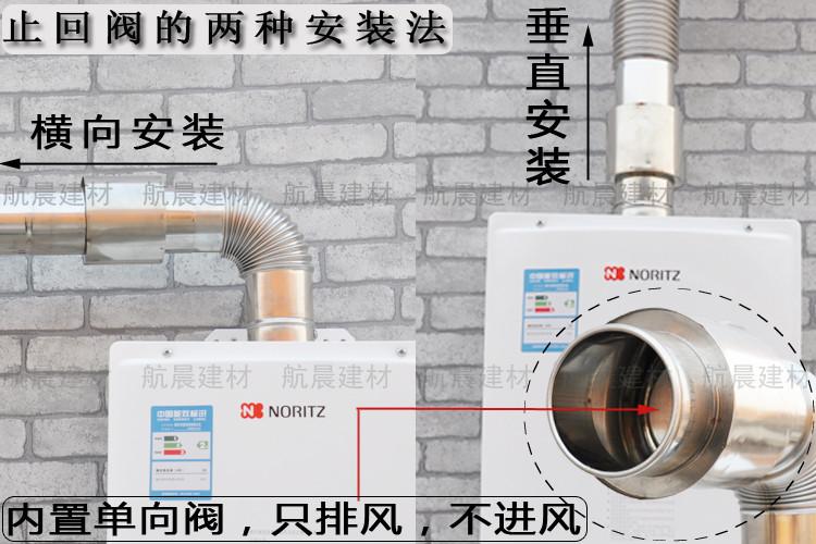 強排排氣管燃氣熱水器加長煙管安裝配件 6cm 加厚不銹鋼排煙管直徑