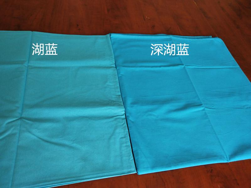 纯棉床单 纯蓝 浅蓝 湖蓝色 学生宿舍上下铺 单人被套三件套