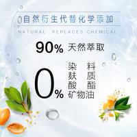 HerbalEssences摩洛哥精油氨基酸女士香修复损伤护发套装400ml*2 (¥169(券后))