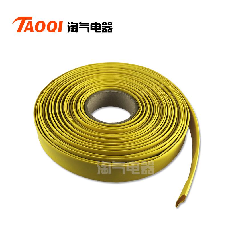 35KV单米高压热缩管加厚母排铜排套管MPG母排热缩套管母排管厚壁