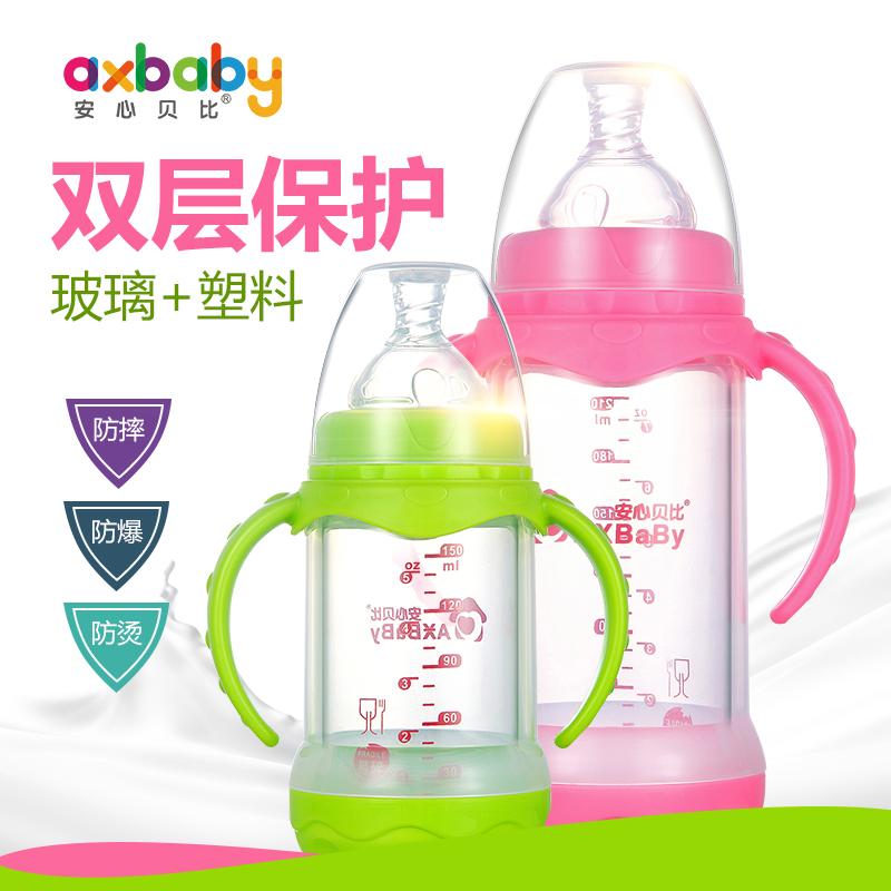 新生儿宽口径玻璃奶瓶套装组合2个装双层奶瓶小号奶嘴防摔防胀气