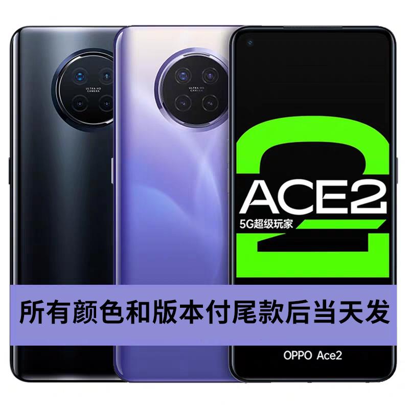 0ppor17r11r15 findx2 reno3pro 官方旗舰 opporenoace2 新品 5g 手机 oppoace2 Ace2 OPPO 新款上市 5G 期免息 24