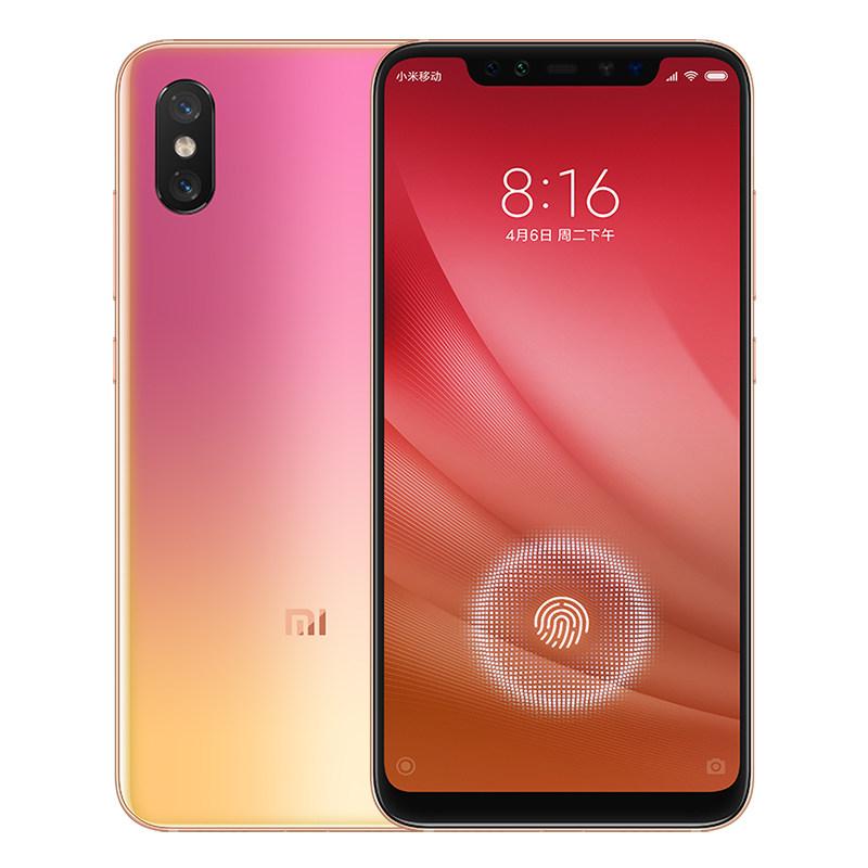 小米八 8plus 7 mix3 手机正品官方旗舰店全新透明探索版 8 小米 屏幕指纹版 8 小米 Xiaomi 咨询优惠 现货当天发