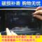 汽车导航钢化玻璃贴膜7 8 9 10 10.1 10.2 10.4 12寸膜高清导航膜