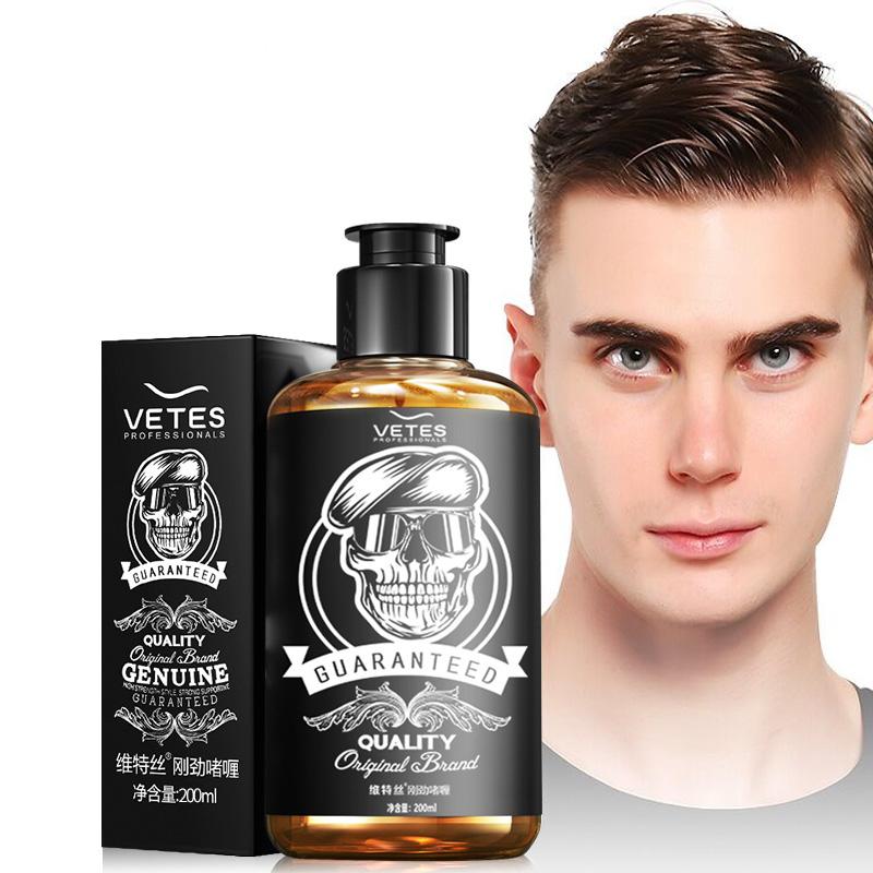 金刚啫喱膏男定型保湿背头油头神器头发造型女者喱水发油发蜡发胶