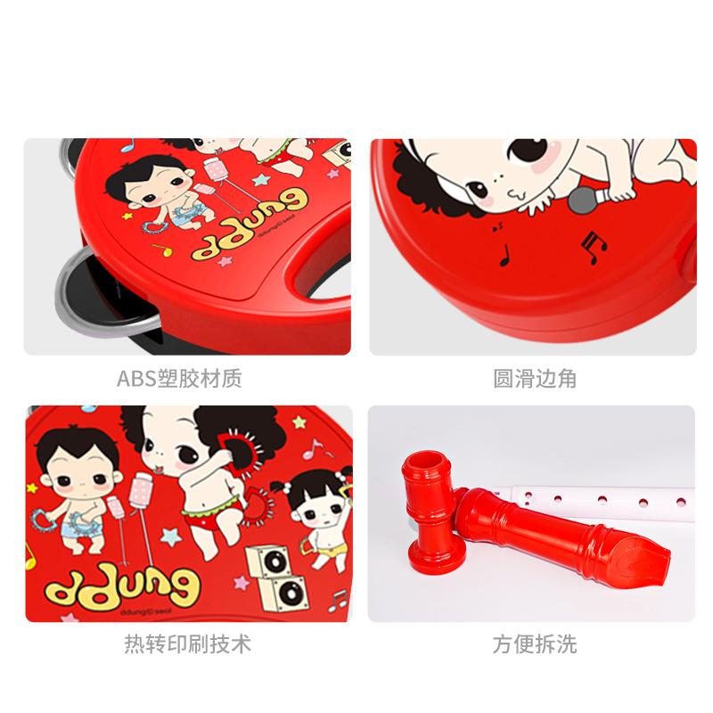 ddung/冬己儿童礼物 亲子互动音乐玩具仿真铃鼓沙锤竖笛乐器组合