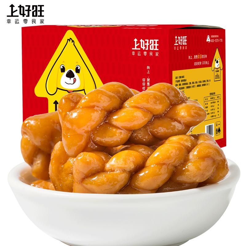 上好旺红糖小麻花义乌特产手工袋装整箱天津网红零食小吃休闲食品