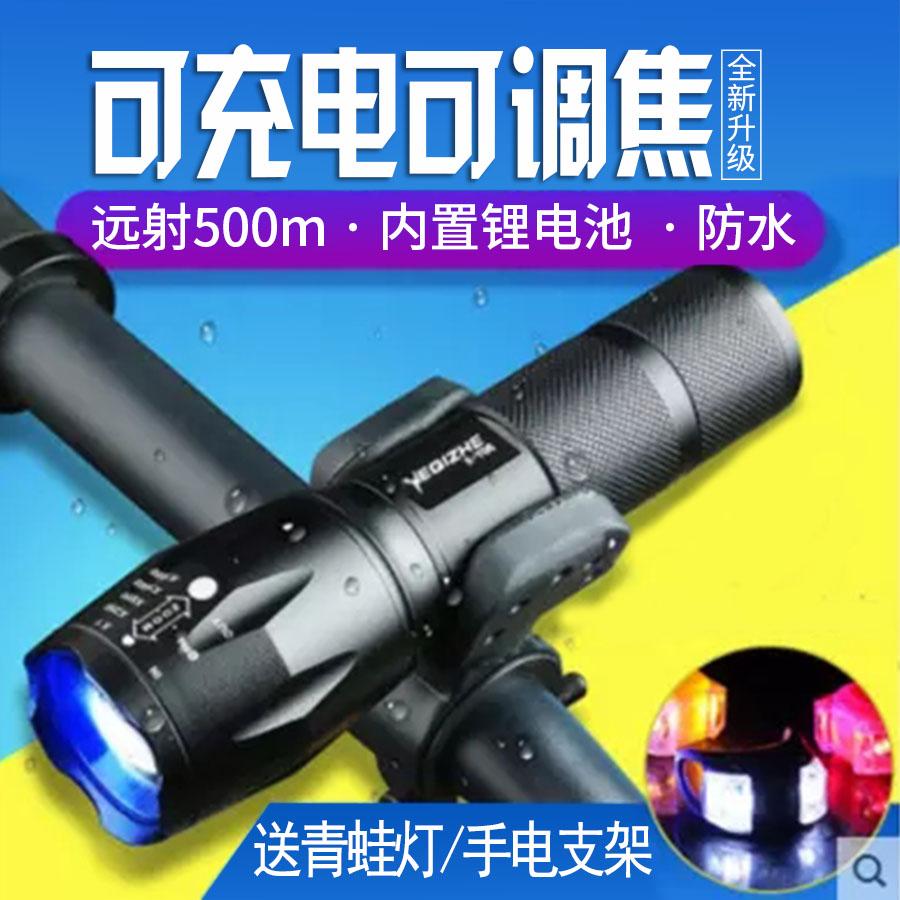 夜騎t6自行車燈車前燈USB充電強光LED手電筒山地車騎行裝備配件