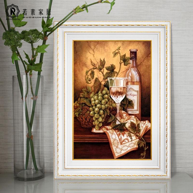 餐厅装饰画红酒水果简欧挂画欧式厨房壁画饭厅墙画美式油画双联画