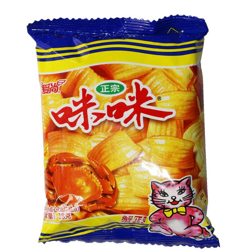 咪咪虾条零食小吃美食好吃的休闲食品小零食散装一箱成人款条整箱