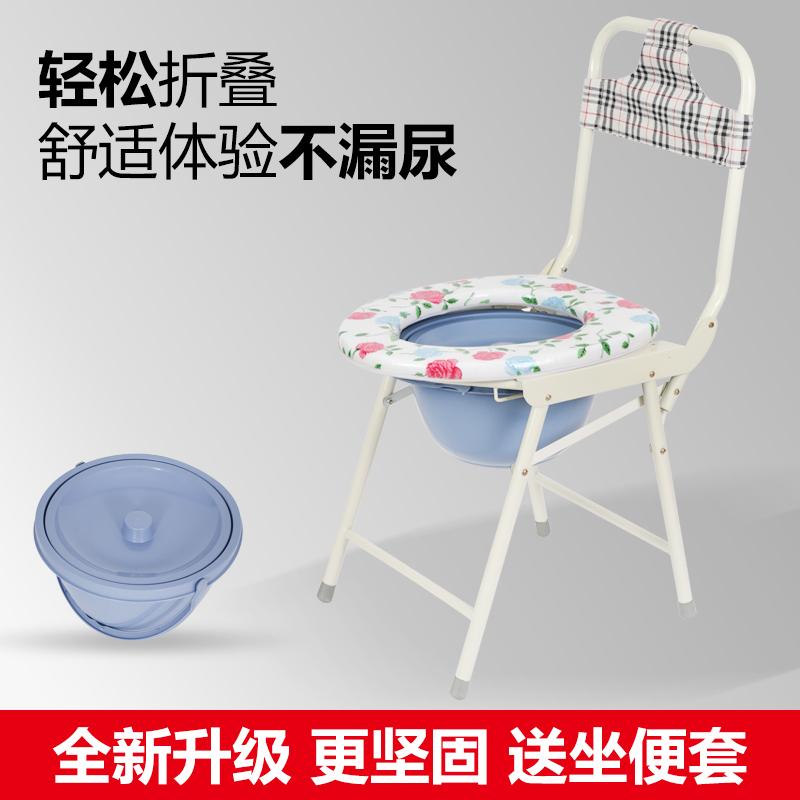 坐便椅孕妇老人 加固防滑可折叠厕所马桶大便椅家用移动坐便器