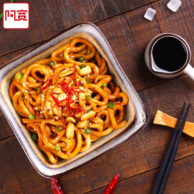 阿宽甜水面270g*3盒装成都特色网红小吃方便速食干拌面条非油炸