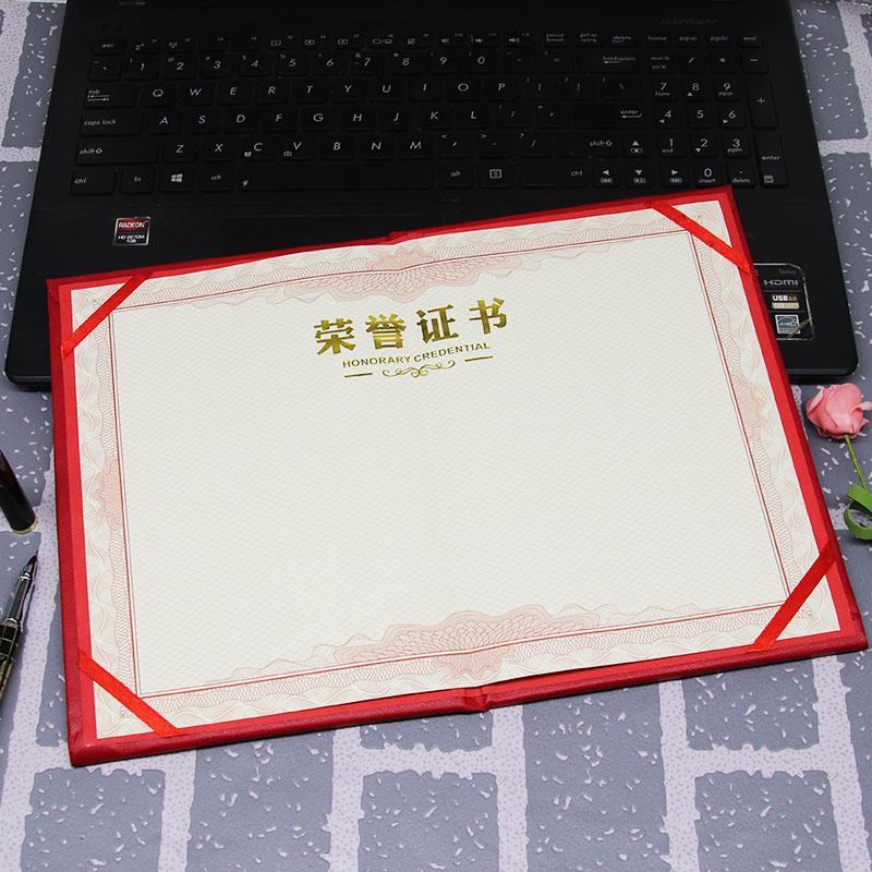 高档豪华荣誉证书聘书特种纸烫金荣誉证书证书外壳定制内页可打印