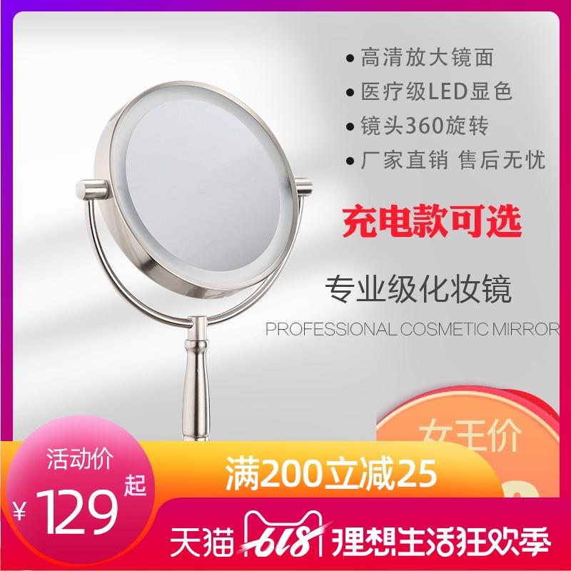 網紅臺式LED燈化妝鏡少女心ins關曉彤同款梳妝7鏡子5-10倍放大鏡