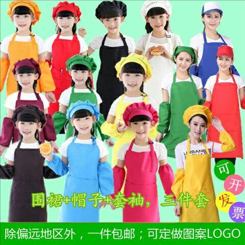 兒童小廚師表演服裝 幼兒園廚師職業工作服 小朋友廚師衣服演出服