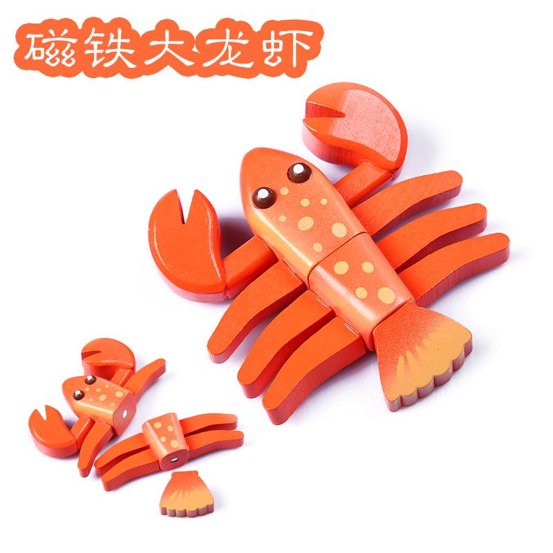 蔬菜水果切切看 儿童3.4.5.6.7岁木制玩具 过家家磁性切切乐玩具