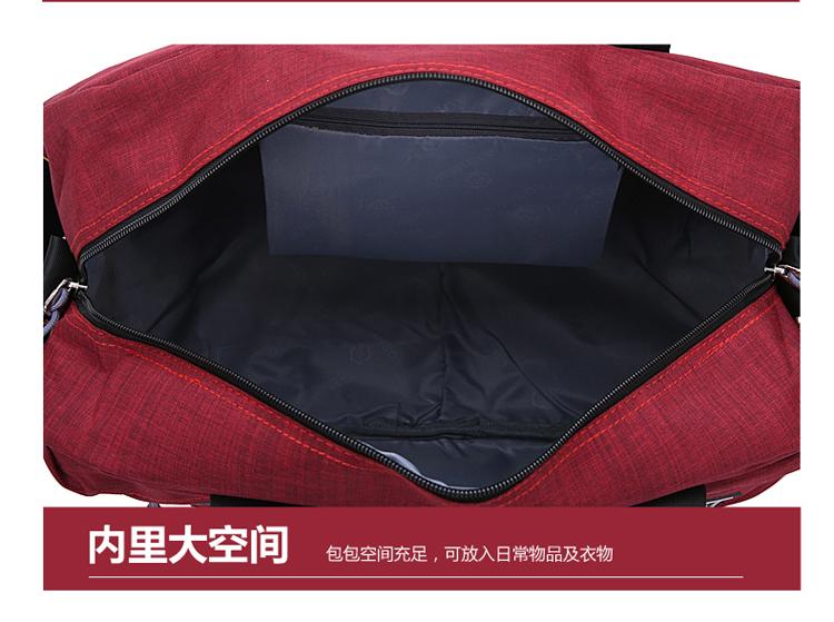 新款短途旅行手提包女行李包男商务大容量旅行袋旅游包运动健身包