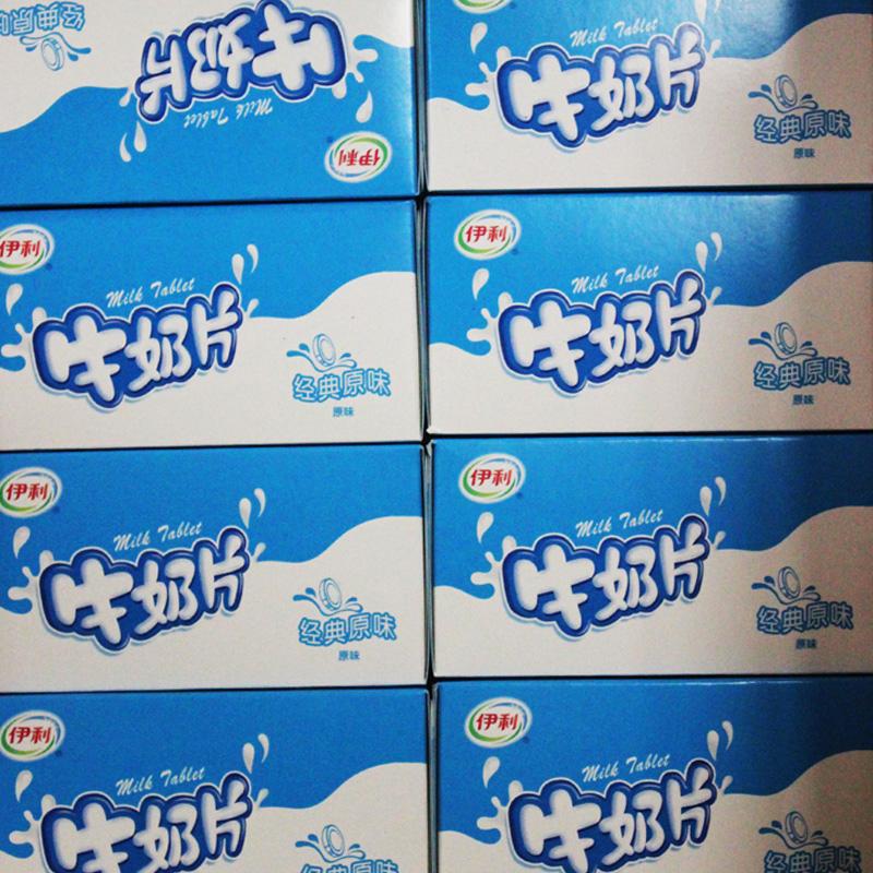 盒装包邮 160g 伊利奶片伊利牛奶片内蒙古特产干吃奶片原味 整箱