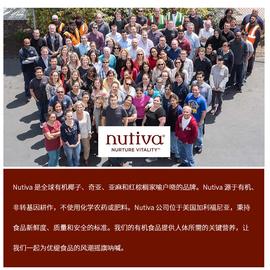 Nutiva/优缇 进口有机冷压初榨天然椰子油孕妇食用油护肤护发