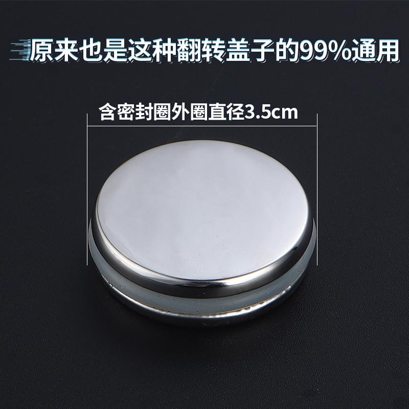 洗手盆塞子下水器密封圈翻板配件橡胶脸池面盆不锈钢翻版堵盖通用