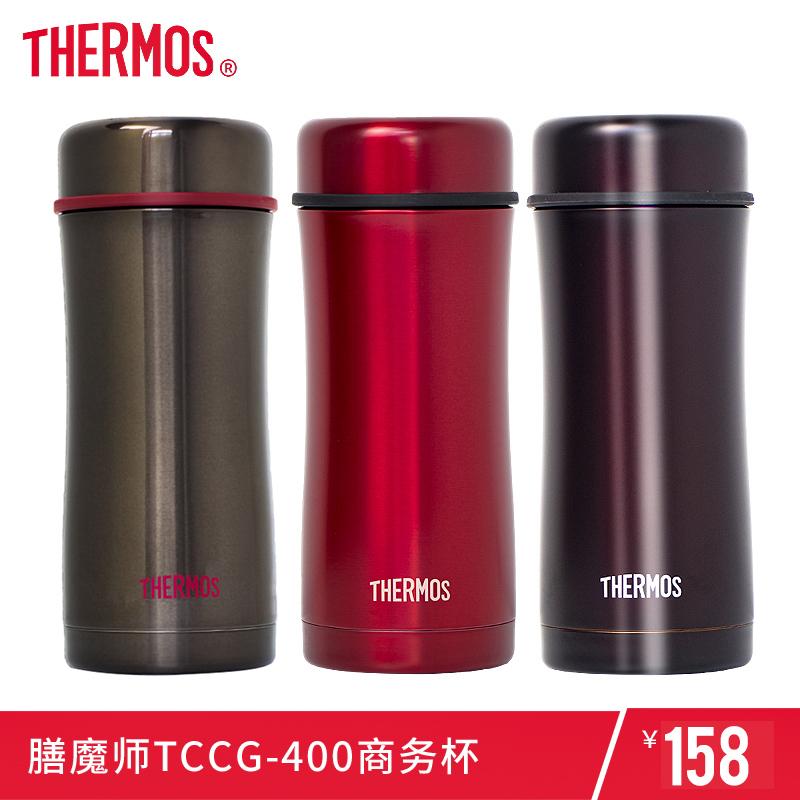 膳魔師保溫杯男女不鏽鋼便捷大容量水杯子商務團購刻字TCCG-400