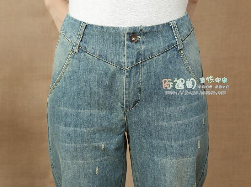 斯琴荷卉风格女裤专柜正品中高腰微锥裤萝卜裤九分裤牛仔裤大码女