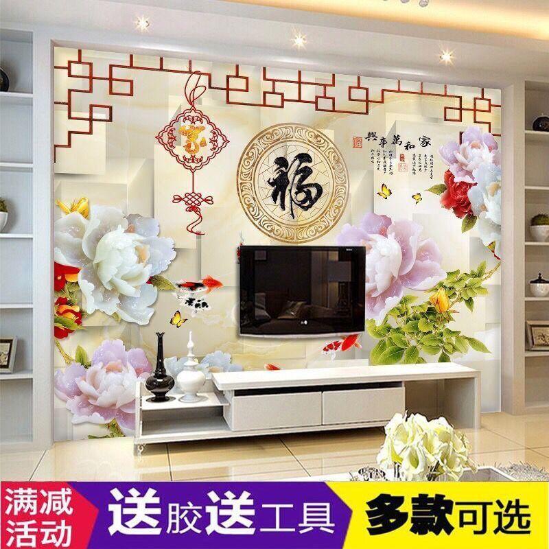 无缝影视墙布 5d 墙纸客厅装饰壁画壁纸 3d 立体电视背景墙壁纸 8d 定制