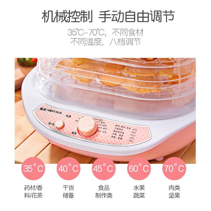 干果机食物烘干机家用全自动水果脱水风干肉机果蔬小型水果干狗粮