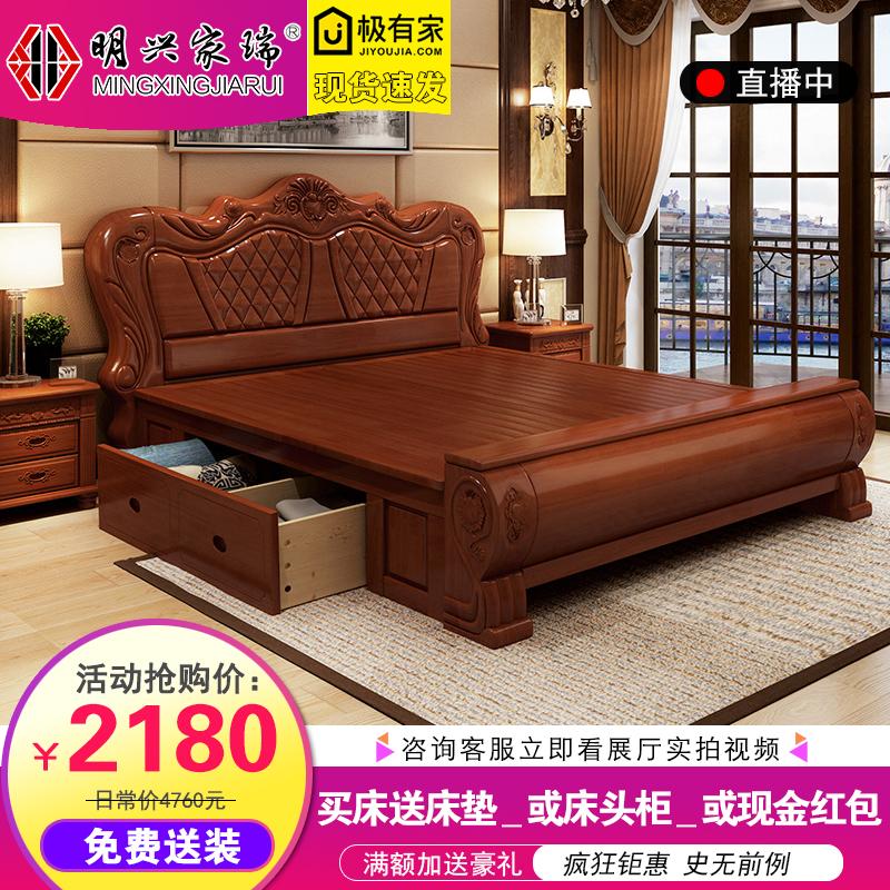 歐式實木雙人床1.51.8米高箱儲物雕花美式傢俱簡約現代中式木傢俱