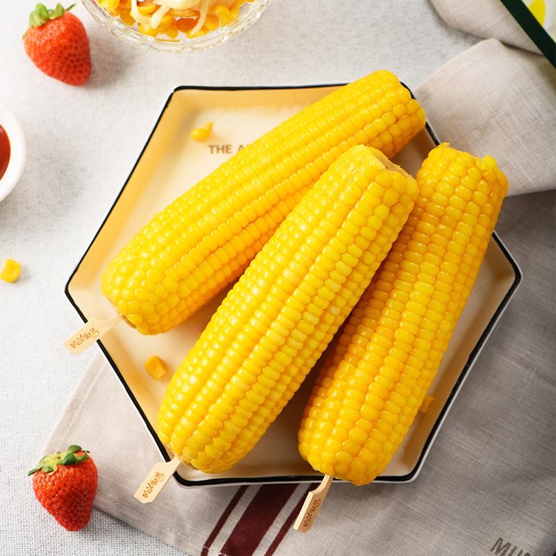 香蕉糯玉米棒 新鲜玉米东北粘玉米 黏玉米甜黄糯玉米新鲜真空10支