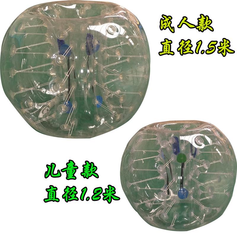 充气碰碰球定制PVC竞技碰撞球勋相泡泡足球服充气运动球TPU展示球