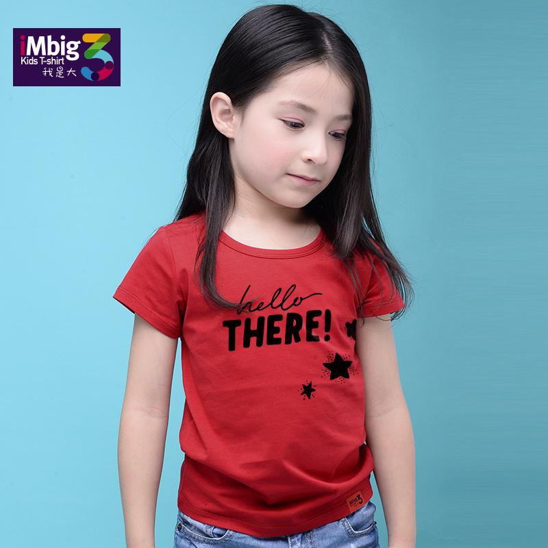 女童紅色短袖t恤2019新款潮流寶寶英文上衣大紅色夏季兒童體恤衫