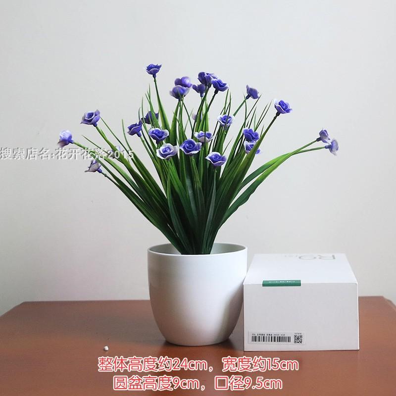 假花客厅装饰品摆件家居办公室内桌面摆设塑料花盆栽仿真花草植物