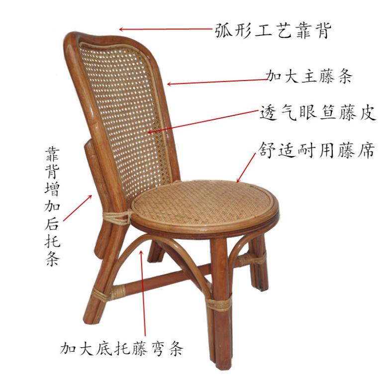 藤椅三件套藤椅印尼藤椅真藤缝盘椅休闲椅藤小椅喝茶小凳换鞋凳