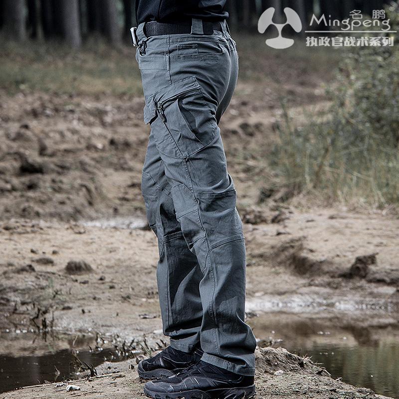 春秋执政官IX9战术长裤男修身7特种兵军迷裤户外工装裤直筒作训裤