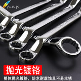 Double-end plum blossom head wrench Dual-use open-end wrench labor-saving auto repair hardware tool combination set