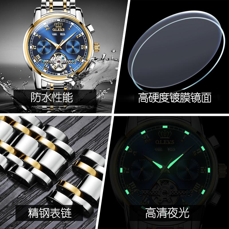 1314 情侣手表款一对价全自动机械男女士对表礼品纪念 瑞士正品名牌