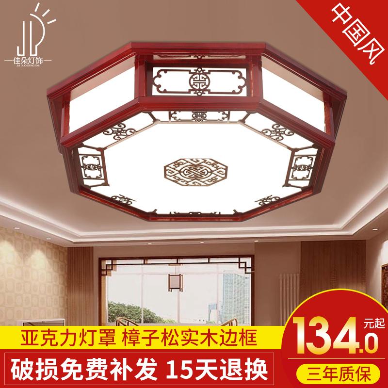 客厅灯具现代简约餐厅卧室灯饰