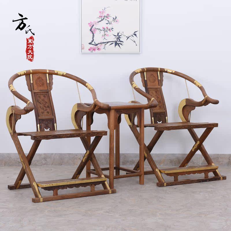 红木家具鸡翅木圈椅皇宫椅三件套 仿古中式实木围椅茶椅子 太师椅