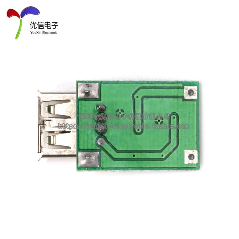 【优信电子】DC-DC升压模块0.9V~5V升5V 600MA升压电路板电源升压