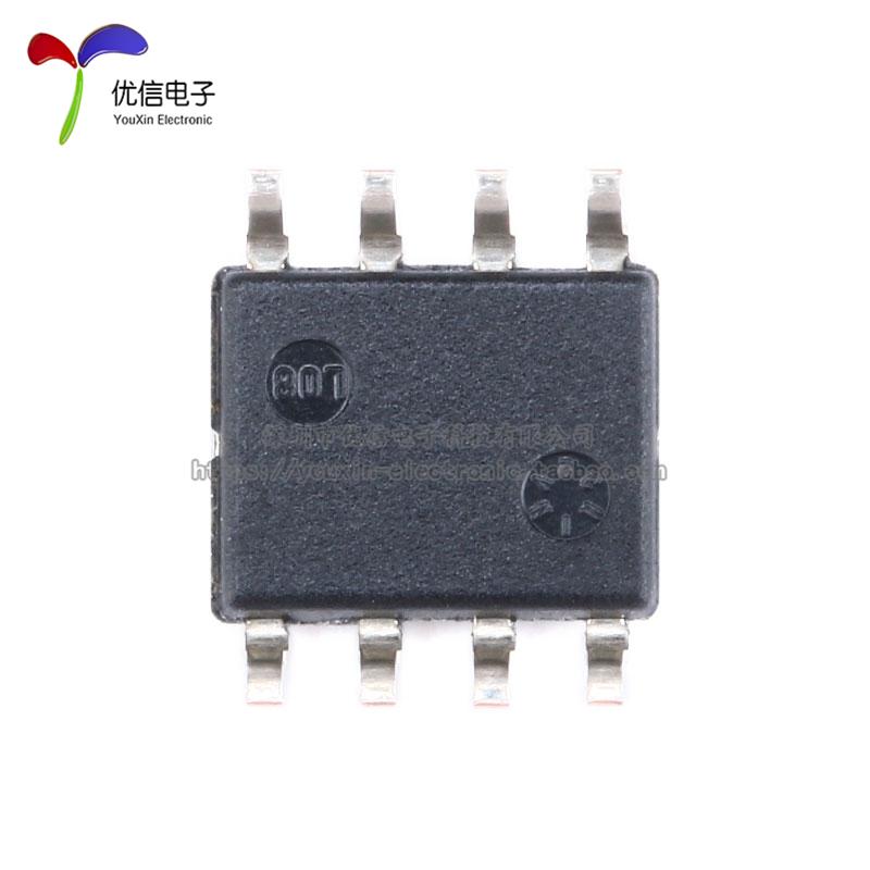 原装正品  贴片 AT24C02D-SSHM-T SOIC-8 芯片 EEPROMs 串行