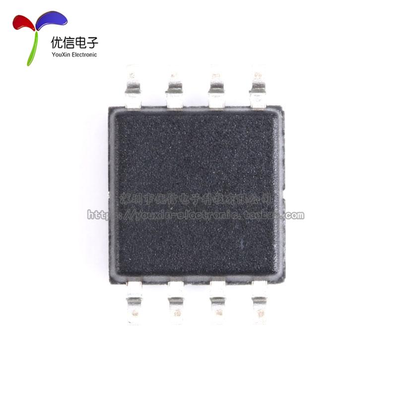 贴片 MX25L1606EM2I-12G  IC FLASH 16MBIT 86MHZ 存储器 SOP-8
