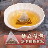 Cassia chrysanthemum tea wolfberry mint licorice tea combination small package